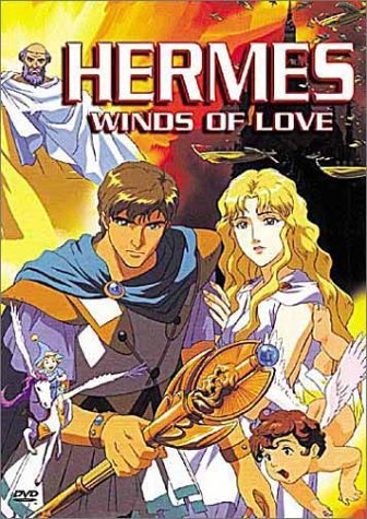 Hermes Winds Of Love Hermes Winds Of Love Clr St Nr