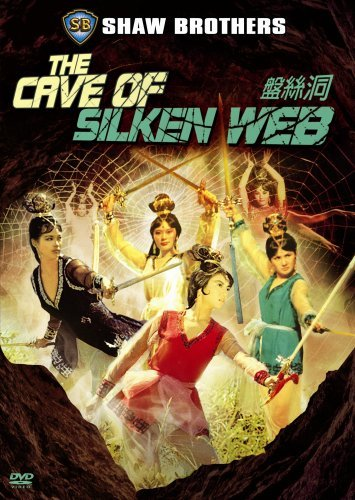 Cave Of Silken Web Fan Lung Chang Chien Clr Ws Chi Lng Eng Sub Nr Special Ed.