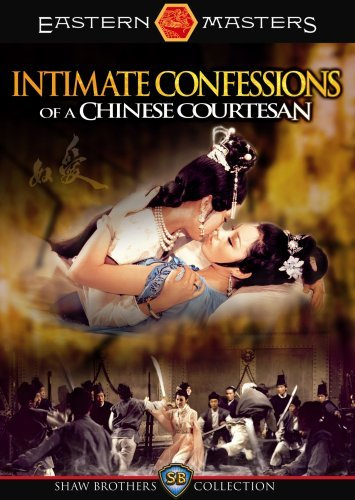 Intimate Confessions Of A Chin Ho Tung Ti Hua Special Ed. Nr