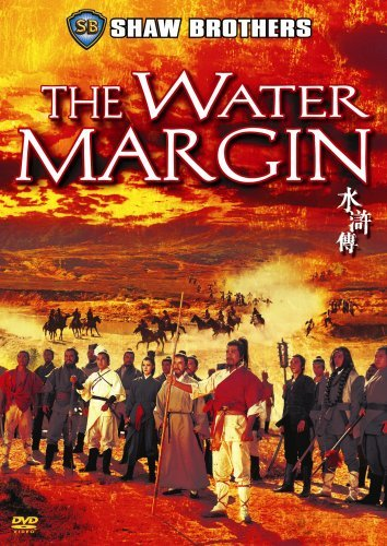 Water Margin Water Margin Clr Man Lng Eng Sub Nr