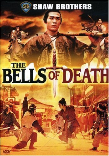 Bells Of Death Bells Of Death Man Lng Eng Sub Nr