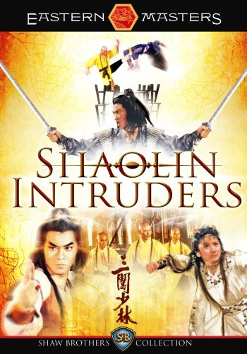 Shaolin Intruders Yee Yu Pao Piao Ws Man Lng Eng Sub Special Ed. Nr