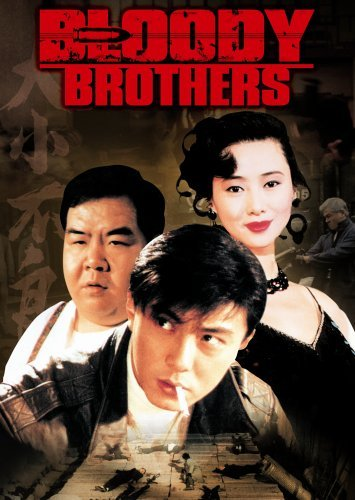 Bloody Brothers Wei Hung Cheng Clr Chn Lng Eng Sub Nr
