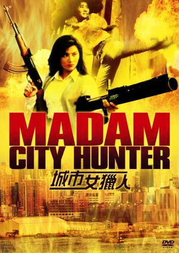 Madam City Hunter Khan Ching Wai Hung Ws Chi Lng Eng Sub Nr