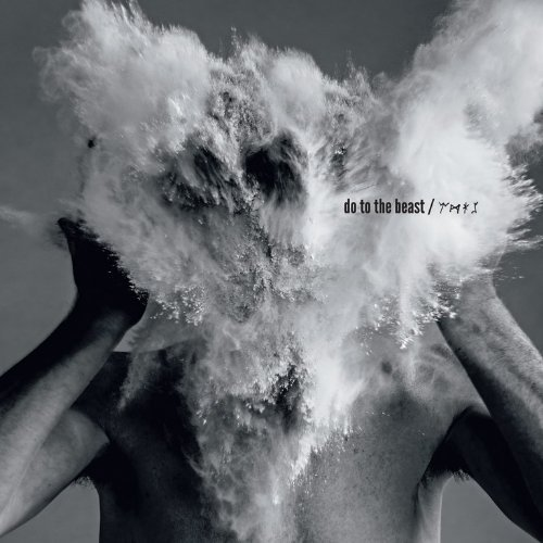 Afghan Whigs Do To The Beast 2 Lp