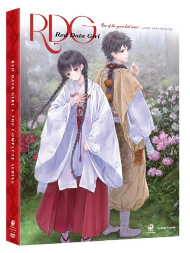 Red Data Girl Complete Series DVD Ur