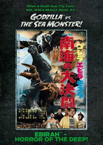 Ebirah Horror Of The Deep Godzilla DVD Nr