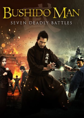 Bushido Man Seven Deadly Battles Bushido Man Seven Deadly Battles DVD Ur