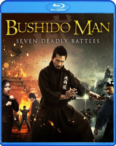 Bushido Man Seven Deadly Battles Bushido Man Seven Deadly Battles Blu Ray Ur