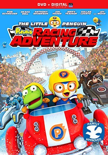 Pororo The Racing Adventure Pororo The Racing Adventure