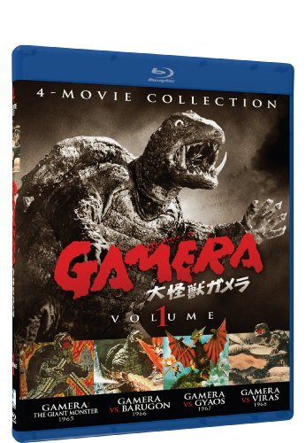 Gamera Ultimate Collection Volume 1 Blu Ray Nr