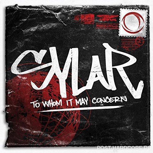 Sylar To Whom It May Concern