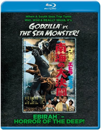 Godzilla Vs. The Seas Monster Ebirah Horror Of The Deep DVD Nr