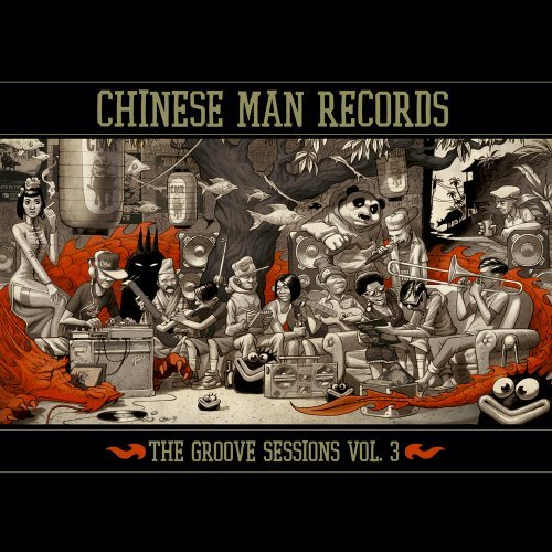 Chinese Man Groove Sessions 3