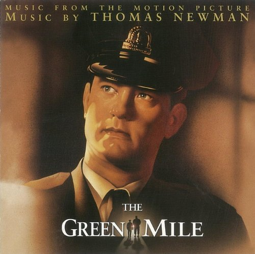 Green Mile Green Mile Import Jpn