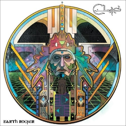 Clutch Earth Rocker Deluxe