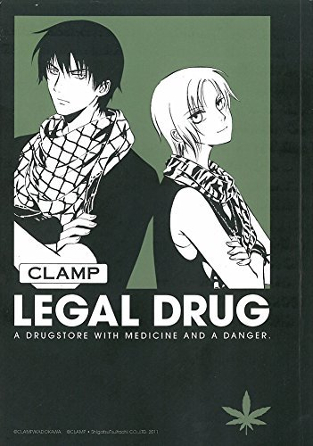 Clamp Legal Drug
