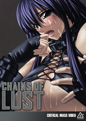 Chains Of Lust Chains Of Lust