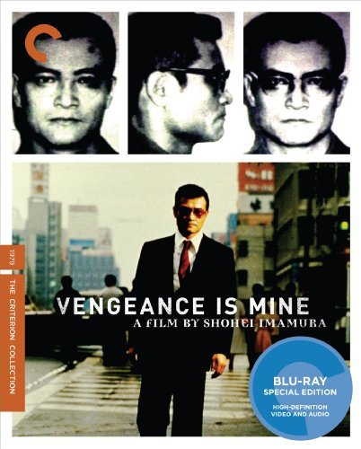 Vengeance Is Mine Vengeance Is Mine Blu Ray Nr Criterion Collection