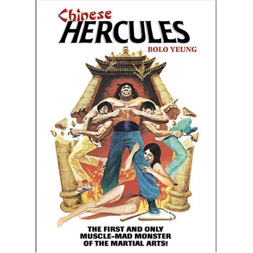 Chinese Hercules Yeung Bolo R