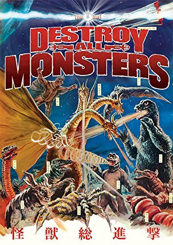 Destroy All Monsters (barebone Destroy All Monsters (barebone