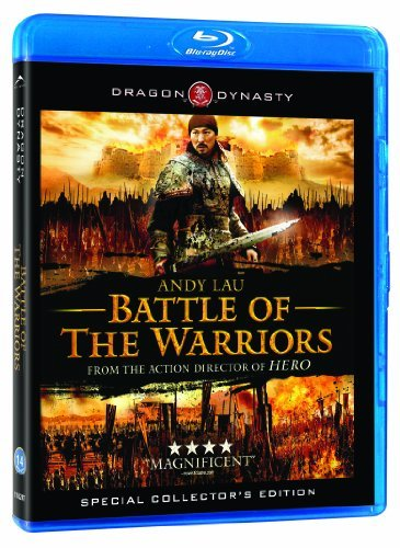 Battle Of The Warriors Lau Bingbing Blu Ray