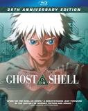 Ghost In The Shell Ghost In The Shell Blu Ray 25th Anniversary Edition