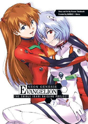 Gainax Neon Genesis Evangelion Volume 7 The Shinji Ikari Raising Project