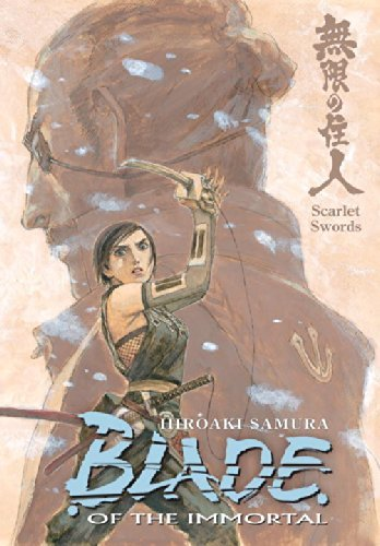 Hiroaki Samura Blade Of The Immortal Volume 23 Scarlet Swords