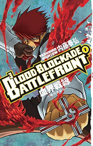 Yasuhiro Nightow Blood Blockade Battlefront Volume 1