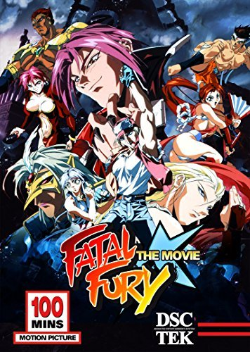 Fatal Fury The Movie Fatal Fury The Movie