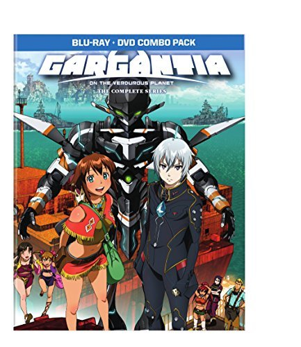 Gargantia The Complete Series Gargantia The Complete Series