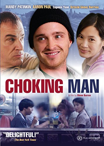 Choking Man Paul Patinkin DVD Nr