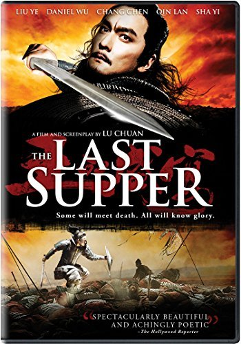 Last Supper Last Supper DVD Nr