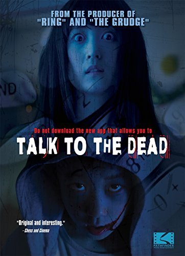 Talk To The Dead Talk To The Dead DVD Nr Ws