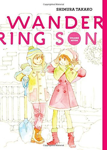 Fantagraphics Books Wandering Son Volume Seven