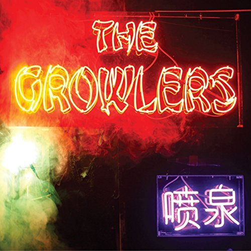 Growlers Chinese Fountain Chinese Fountain