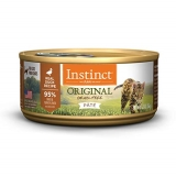Nature's Variety Instinct Grain Free Duck 5.5oz