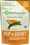 Pet Nat Cat Hip Joint 45ct Pet Naturals Of Vermont Hip And Joint For Cats Chicken Liver 45 Soft Chews