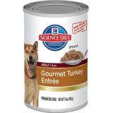 Hill's Science Diet Adult Advanced Fitness Gourmet Turkey Entree Dog 13oz