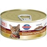 Hill's Science Diet Minced Gourmet Turkey Entree 3oz