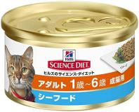 Hill's Science Diet Feline Maintenance Seafood 3oz