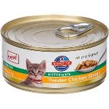 Hill's Science Diet Tender Chicken Kitten 5.5oz