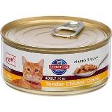 Hill's Science Diet Tender Chicken 5.5oz