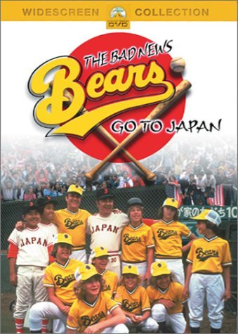 Bad News Bears Go To Japan Curtis Haley Wakayama Inoki Is Clr Cc Ws Eng Sub Pg
