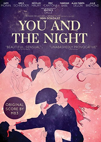 You & The Night You & The Night DVD