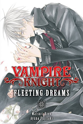 Matsuri Hino Vampire Knight Fleeting Dreams
