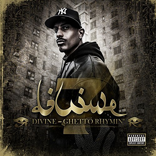 Divine Ghetto Rhymin