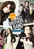 Naked Brothers Band Season 2 Naked Brothers Band Nr 2 DVD