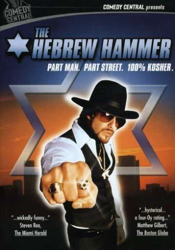 Hebrew Hammer Goldberg Dick R